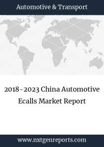 2018-2023 China Automotive Ecalls Market Report