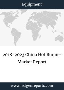 2018-2023 China Hot Runner Market Report