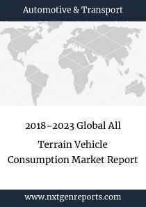 2018-2023 Global All Terrain Vehicle Consumption Market Report