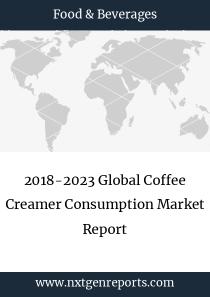 2018-2023 Global Coffee Creamer Consumption Market Report