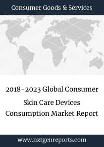 2018-2023 Global Consumer Skin Care Devices Consumption Market Report