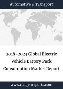 2018-2023 Global Electric Vehicle Battery Pack Consumption Market Report