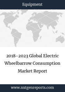 2018-2023 Global Electric Wheelbarrow Consumption Market Report