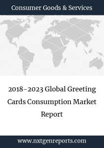 2018-2023 Global Greeting Cards Consumption Market Report