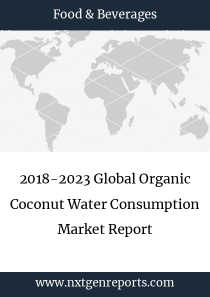 2018-2023 Global Organic Coconut Water Consumption Market Report
