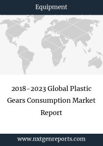 2018-2023 Global Plastic Gears Consumption Market Report
