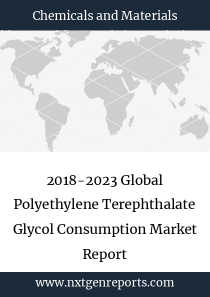 2018-2023 Global Polyethylene Terephthalate Glycol Consumption Market Report