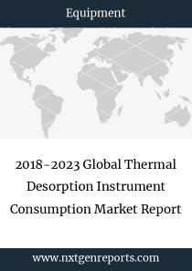2018-2023 Global Thermal Desorption Instrument Consumption Market Report