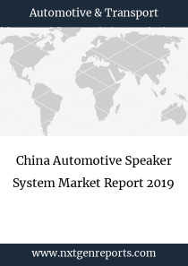 China Automotive Speaker System Market Report 2019