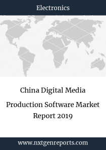 China Digital Media Production Software Market Report 2019