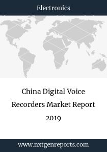 China Digital Voice Recorders Market Report 2019