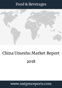China Umeshu Market Report 2018
