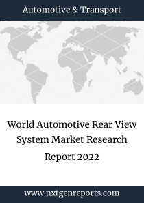 World Automotive Rear View System Market Research Report 2022