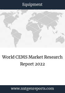 World CEMS Market Research Report 2022